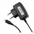 Зарядные устройства для мобильных телефонов и планшетовHTC TC-E150