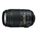Nikon 55-300mm f/4.5-5.6G ED VR DX AF-S Nikkor