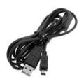 Olympus CB-USB5/CB-USB6