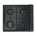 Кухонные плиты и варочные поверхностиCandy CLG 64 PN