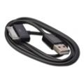 Аксессуары для планшетовDIGITUS Кабель для зарядки/синхронизации Samsung Galaxy Tab (30pin) (DB-620100-010-S)