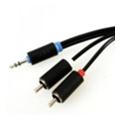 Аудио- и видео кабелиProlink PB103A-2000