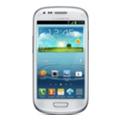 Защитные пленки для мобильных телефоновYoobao Screen protector for Samsung i8190 Galaxy S III Mini Clear