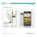 Защитные пленки для мобильных телефоновNillkin HTC Desire 400 Crystal