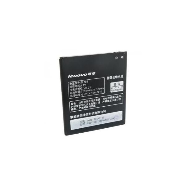 Lenovo BL228 (2250 mAh)