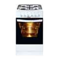 Кухонные плиты и варочные поверхностиHansa FCGW57203039