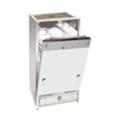Посудомоечные машиныKaiser S 45 I 84 XL