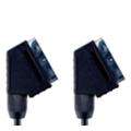 Аудио- и видео кабелиBandridge VVL7002