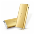 Портативные зарядные устройстваYoobao Power Bank Magic Wand 13000 mAh YB-6016
