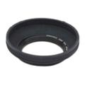 Бленды и крышки для объективовMarumi 67mm широкоугольная (резина)