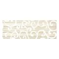 Керамическая плиткаRoca White Marsala 20x58 Beige