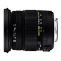Sigma AF 17-50mm F2.8 EX DC OS HSM
