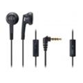 НаушникиAudio-Technica ATH-C505