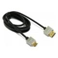 Кабели HDMI, DVI, VGAExtraDigital KBH1606