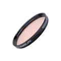 СветофильтрыMarumi 67 mm DHG Redhancer