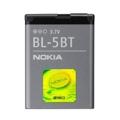 Аккумуляторы для мобильных телефоновNokia BL-5BT (870 mAh)