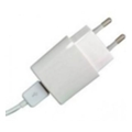 Зарядные устройства для мобильных телефонов и планшетовGlobal aks iPhone 4 (1283126445873)