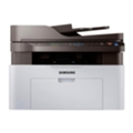 Принтеры и МФУSamsung M2070FW Xpress
