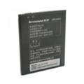 Аккумуляторы для мобильных телефоновLenovo BL229 (2500 mAh)