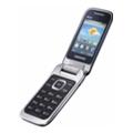 Мобильные телефоныSamsung C3592