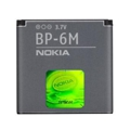 Аккумуляторы для мобильных телефоновNokia BP-6M (1070 mAh)