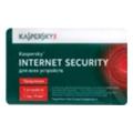 Программное обеспечениеKaspersky Internet Security 2014 5 ПК Card продление на 1 год