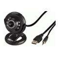 Web-камерыHAMA AC-150