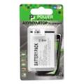 Аккумуляторы для мобильных телефоновPowerPlant DV00DV6042