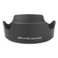 JJC LH-63C