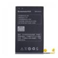 Аккумуляторы для мобильных телефоновLenovo BL206 (2500 mAh)
