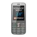 Мобильные телефоныExplay Fin