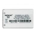 Аккумуляторы для мобильных телефоновNokia BLB-2 (850 mAh)