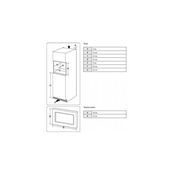 Samsung FW77SUT