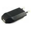 Зарядные устройства для мобильных телефонов и планшетовExtraDigital DB-105 KD00AS1524