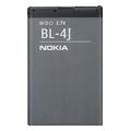 Аккумуляторы для мобильных телефоновNokia BL-4J (1200 mAh)