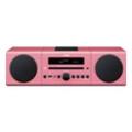 Музыкальные центрыYamaha MCR-B142 Pink