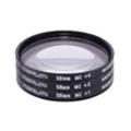 СветофильтрыMarumi 58 mm Close-up Set +1+2+4