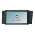 Автомагнитолы и DVD UGO Digital Citroen DS4 2012-2013 (AD-6838)