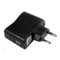 Зарядные устройства для мобильных телефонов и планшетовPowerPlant DV00DV5042