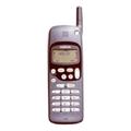 Мобильные телефоныNokia 1610