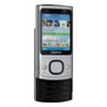 Мобильные телефоныNokia 6700 slide