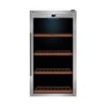 ХолодильникиCaso WineSafe 75