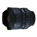 Sigma AF 12-24mm f/4.5-5.6 EX DG ASP HSM