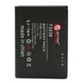 Аккумуляторы для мобильных телефоновExtraDigital DV00DV6091