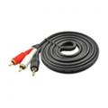 Аудио- и видео кабелиEasyLink 2RCA-2RCA 2м