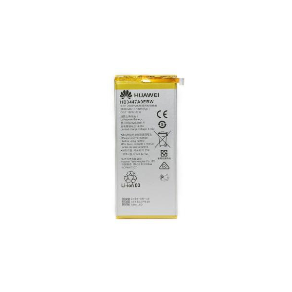PowerPlant DV00DV6268