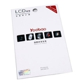 Защитные пленки для мобильных телефоновYoobao Screen Protector for iPhone 3G/3Gs matte