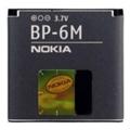 Аккумуляторы для мобильных телефоновNokia BP-6M (1150 mAh)