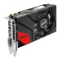 ВидеокартыAsus GTX950-M-2GD5