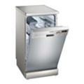 Посудомоечные машиныSiemens SR 25E832